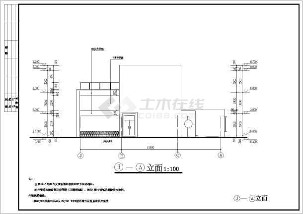 淮南市三层楼计生站建筑设计施工图
