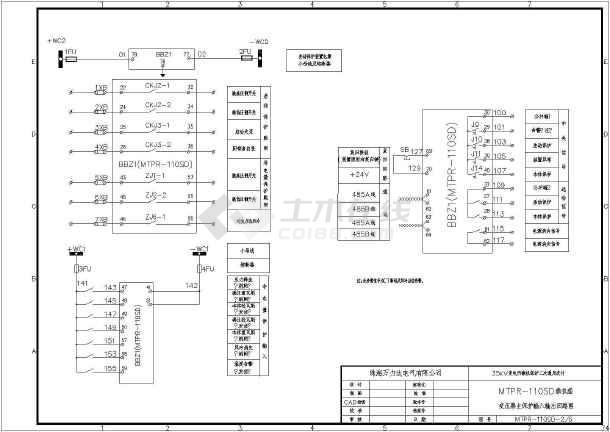 35kv(10kv)变电站微机继电保护二次图册