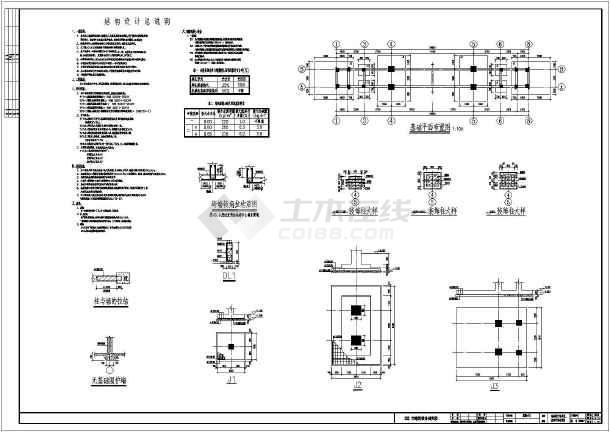 海南万宁某医院医院大门结构设计图