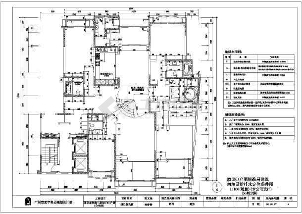 北京某现代风格别墅建筑装修设计方案图纸图片2