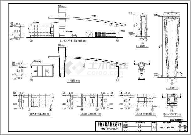 某学校的大门及门卫室建筑设计,图纸包括建筑设计说明,平面图,顶面图