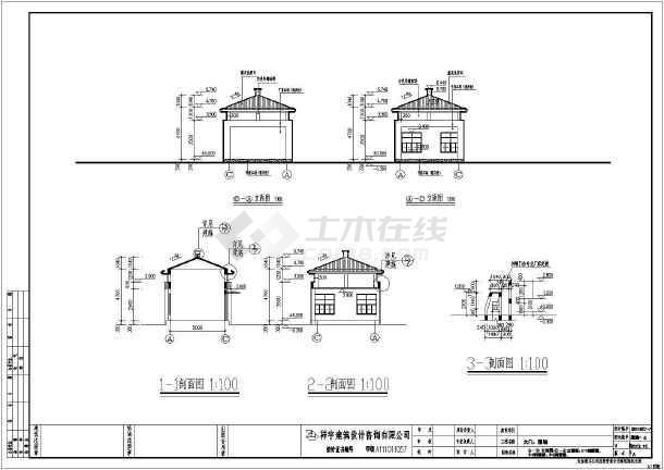 某单位门卫室及大门建筑设计施工图