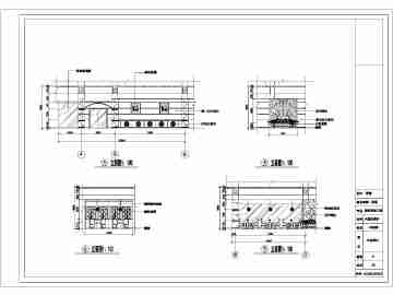 欧式酒店大堂及大堂吧室内装修设计图