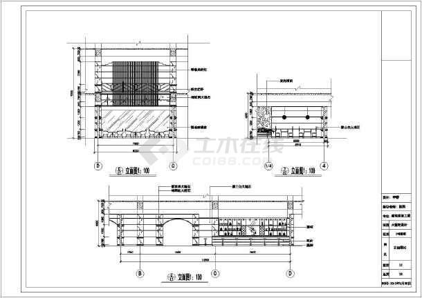 欧式酒店大堂及大堂吧室内装修设计图,图纸内容包括:总台及休息区立面