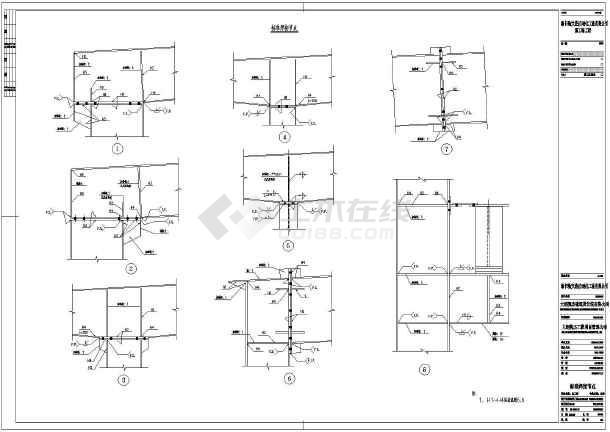 希卡瑞加工钢结构图纸钢结构柱子安装图