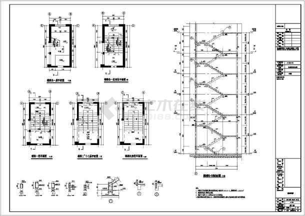 廉租房设计方案