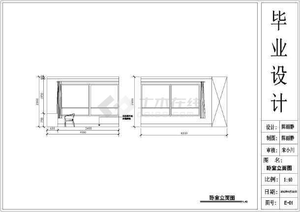 【常州】三室两厅室内cad设计图