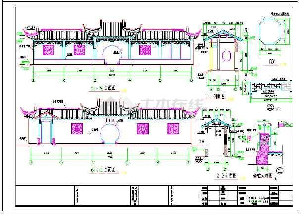 五间楼房设计图