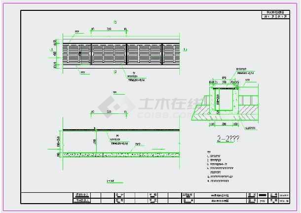 后排水马桶结构图