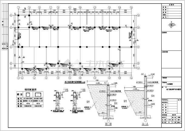 90米 宽18.30米农村自建房建筑结构图图片3