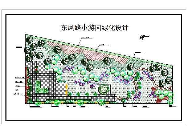 某地区小游园绿化景观设计平面图(共2张)