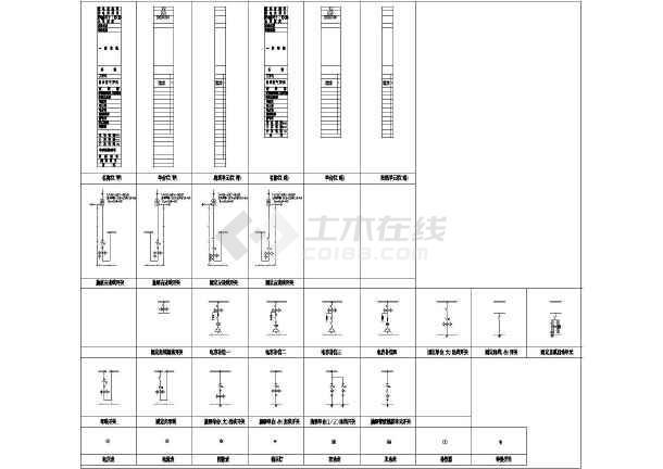非常实用的CAD标准设计意思图例图图纸绘图totp什么是常用电气图片