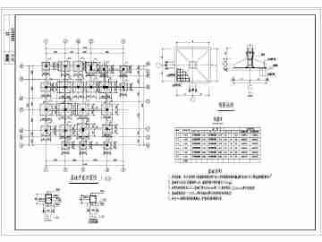某三层框架私人别墅结构设计施工图