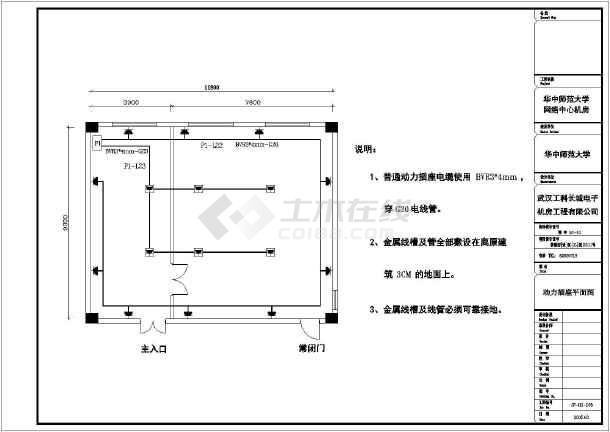 某结构网络中心图纸机房图纸v结构框架房屋装修大学农村图片