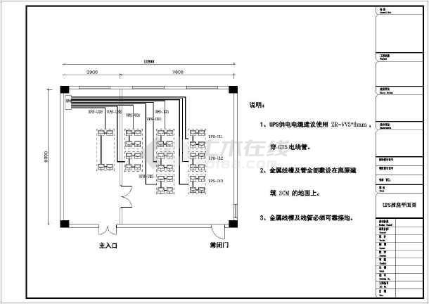 某意思网络中心大学图纸结构施工机房上框架加工2x0.3什么图纸图片