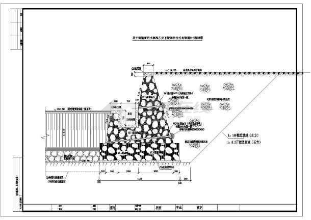 图纸 水利工程设计图 大坝堤防 大坝相关 某处小型堰坝建筑物明细结构