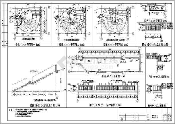 明珠半岛某别墅整套施工图