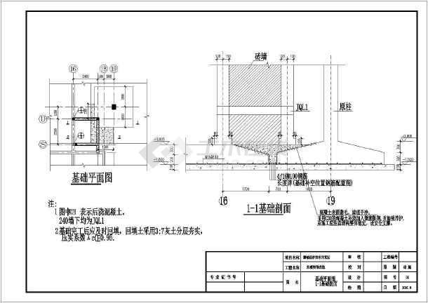 山东某宾馆增加电梯改造结构施工图