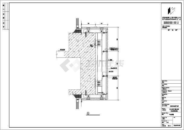 嘉兴某办公楼石材幕墙工程设计方案图纸