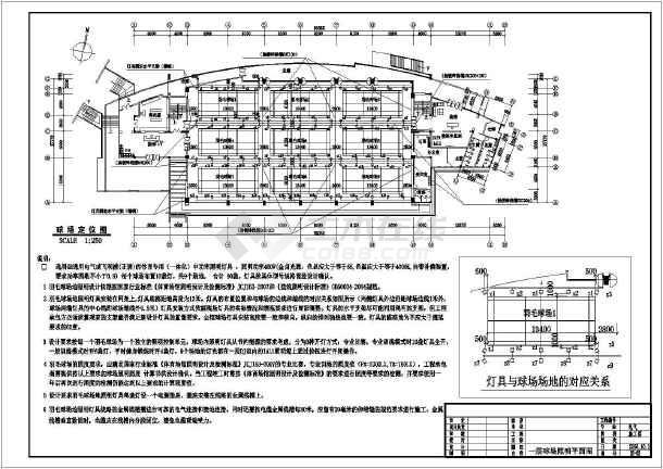 设计/一个带地下室的羽毛球馆改造电气设计/图1