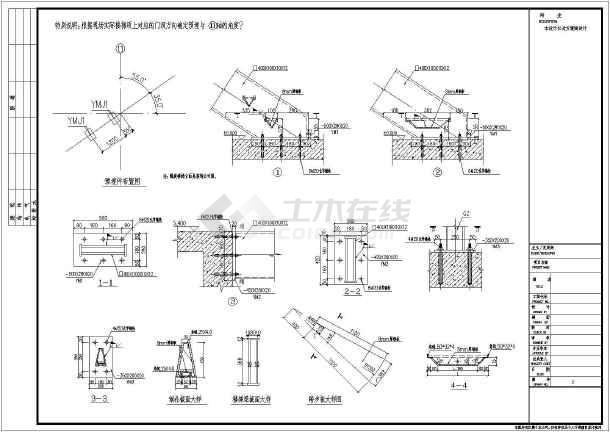 某地钢结构旋转楼梯全套结构施工图  简介:本是海鲜餐厅全套结构施工