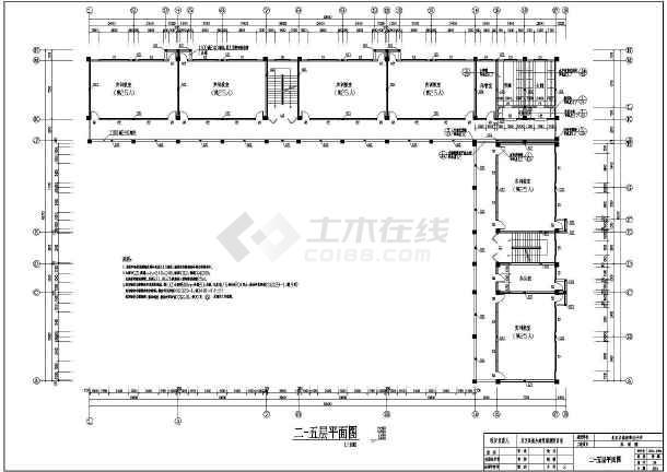 某职高五层框架结构实训楼建筑设计方案图