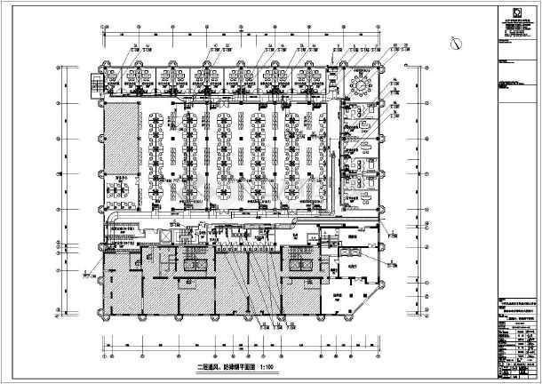 某农行三层营业办公楼防排烟通风设计图纸