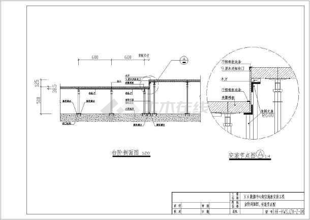 数据中心电气设计 地板大样图 抗静电地板大样图 木地板cad大样图 cad