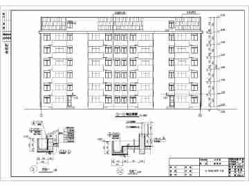 廉租房建筑设计