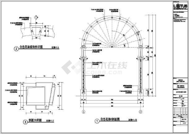 白色拱形欧式田园风格花架设计施工详图