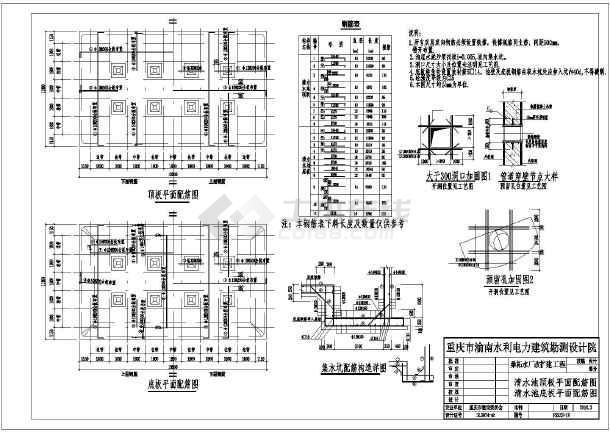 某工厂厂区内安全饮水管道工程施工图