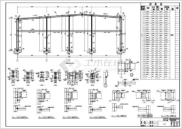某地纳智捷汽车4s店轻钢结构全套图纸