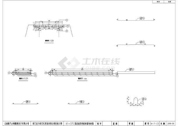 盖板涵的施工设计图纸(重力式的挡土墙)-图2