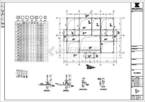 房尾结构手绘平面图