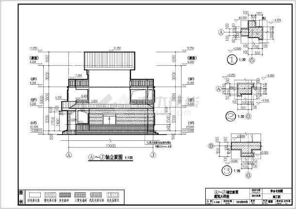 桂林某三层山区别墅建筑设计施工图