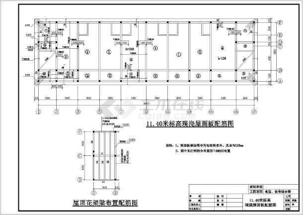 某天然气厂员工食堂宿舍综合楼建筑设计图_cad图纸