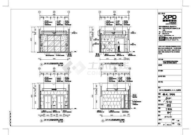 某地czk酒店岗室内设计施工图纸图片3