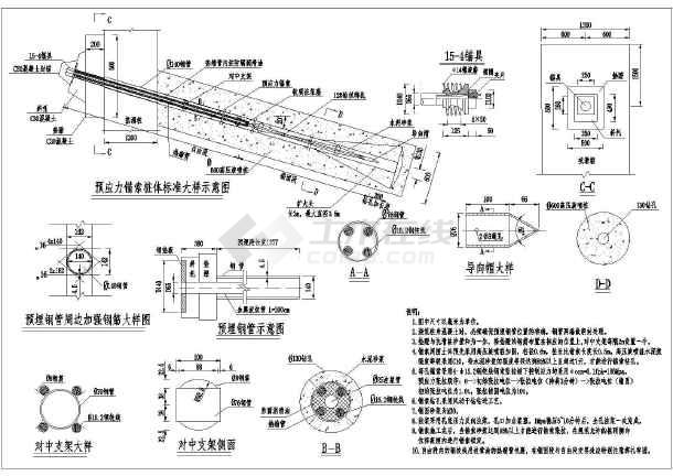 某工地道路锚杆挡墙锚索设计施工图