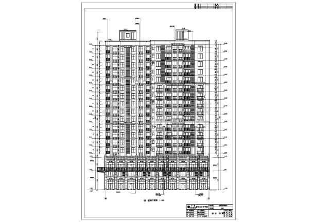 重庆某地18层框剪结构商住楼建筑施工图