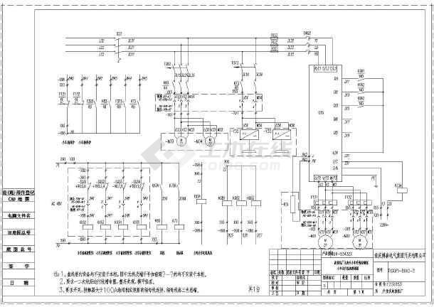 起重机原理接线电气图纸