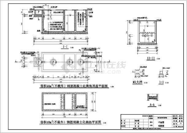 图纸三级化粪池v图纸图纸家用免费下载大全jkl图片