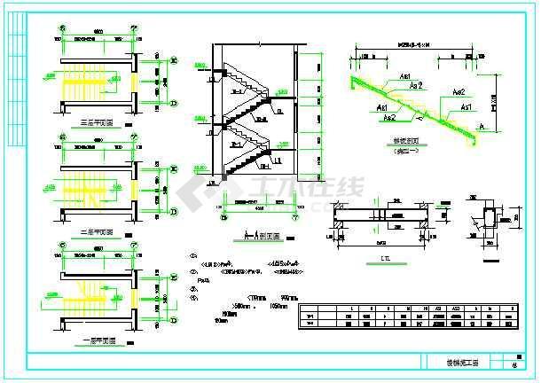 村三层住宅别墅CAD图纸设计方案