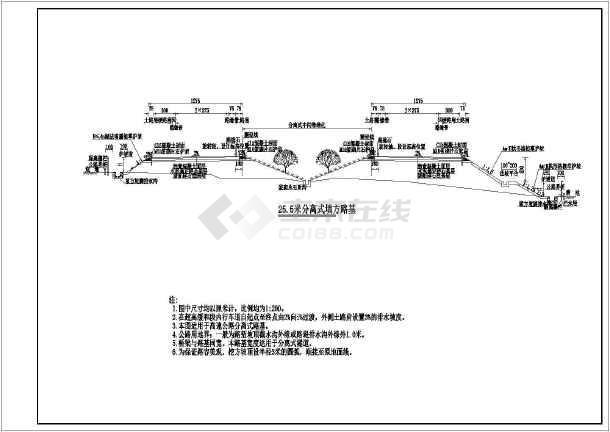 路基工程区水土保持防治措施设计图-图1