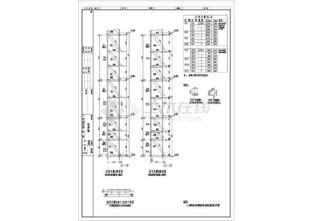 某钢结构电梯全套建筑结构施工图(8张)