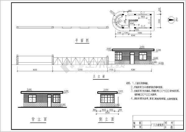 工厂传达室平面亭建筑结构绘图施工cad门卫布置教程家具设计手六合无绝对纸免费图片