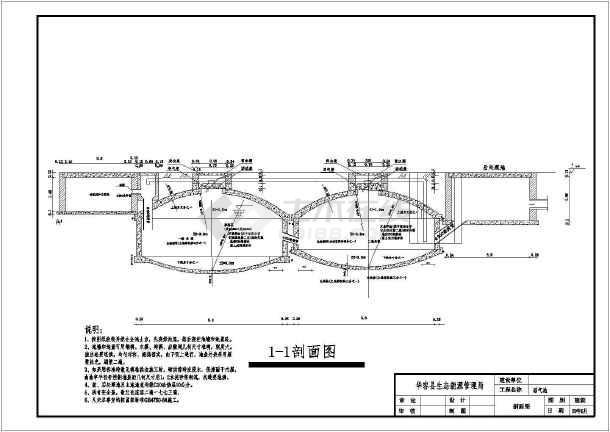 厌氧净化池沼气池设计图建筑施工图cad图纸图片