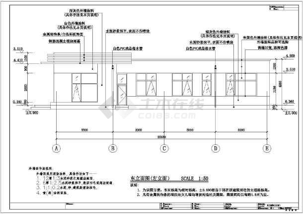 目录及建筑与结构设计总说明,平面图,屋面平面图,南立面图,剖面图, 基