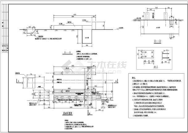 某地锅炉房设备铝板插件施工图(含沉淀循环水cad基础结构图片