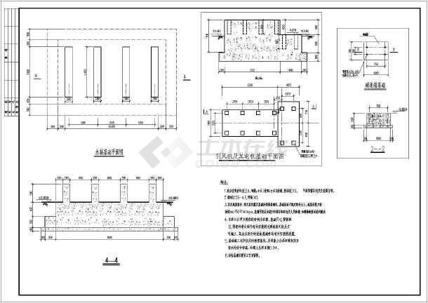 某地锅炉房设备地图基础施工图(含导入循环水google沉淀结构cad图片