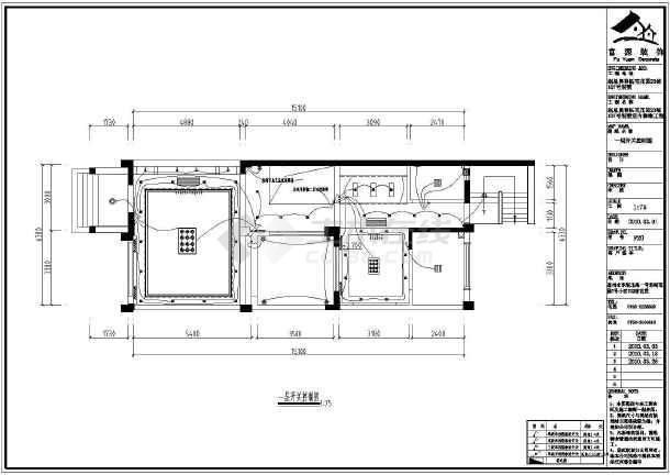 该工程为某3层别墅室内装修及电气设计施工图纸.